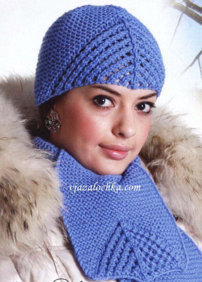 Шапочка и шарф платочной вязкой с ажуром